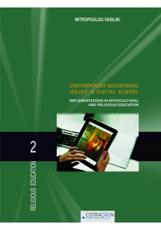 Contemporary Educational Issues in Digital School