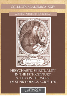 HESYCHASTIC SPIRITUALITY IN THE 18TH CENTURY. STUDY ON THE WORK OF ST NOCODEMOS AGIORITES